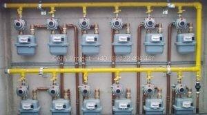 Aviz gaze naturale pentru autorizatia de construire