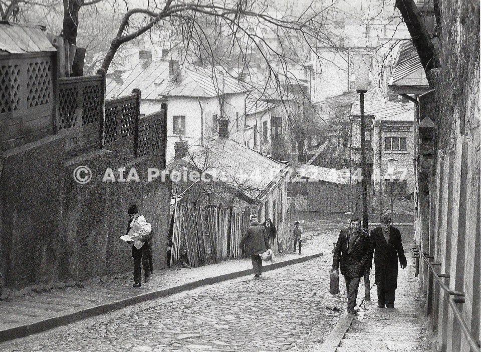 Scaricica in 1984 - sursa Radu Dumitru